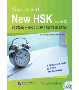 Success with the New HSK. Vol 2 (Seis simuladores de examen + 1 CD MP3)