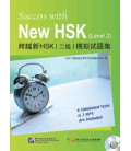 Success with the New HSK. Vol 2 (Six examens blancs + 1 CD MP3)