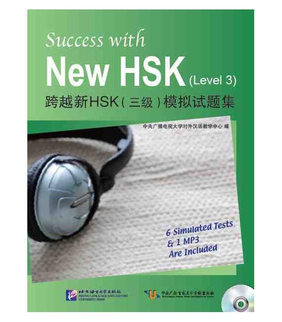 zzzSuccess with the New HSK. Vol 3 (Seis simuladores de examen + 1 CD MP3)