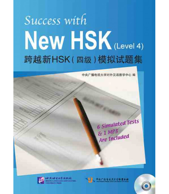 Success with the New HSK. Vol 4 (Six examens blancs + 1 CD MP3)