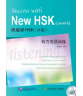 Success with the New HSK. Vol 6 (Simulated Listening Tests - CD inklusive MP3)