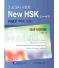 Success with the New HSK. Vol 5 (6 Prüfungssimulationen + 1 CD MP3)