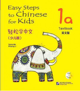Easy Steps to Chinese for Kids- Textbook 1A (QR code for audios)