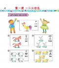Easy Steps to Chinese for Kids- Textbook 1A (QR code pour audio)