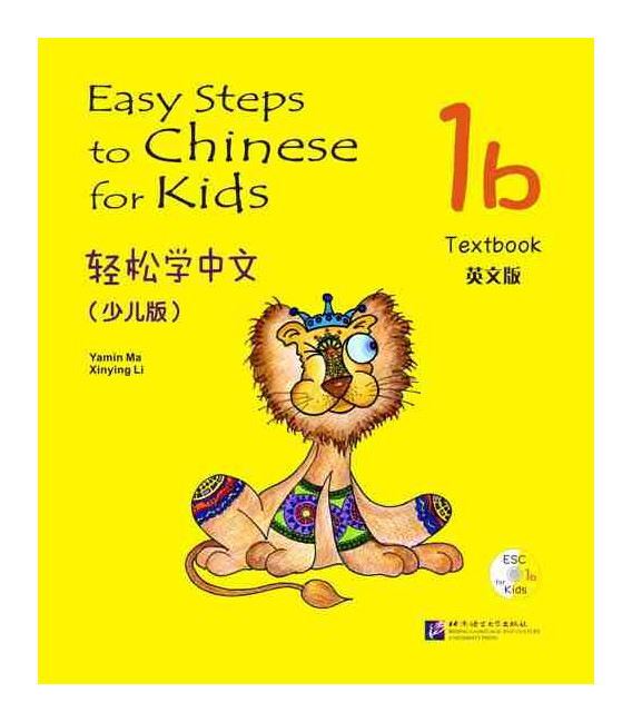 Easy Steps to Chinese for Kids- Textbook 1B (Incluye CD)