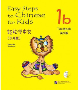 Easy Steps to Chinese for Kids- Textbook 1B (CD included)