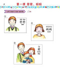 Easy Steps to Chinese for Kids- Textbook 1B (Incluye código QR)