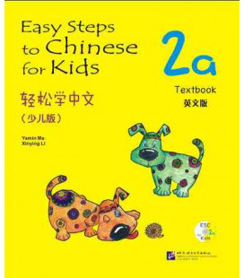 Easy Steps to Chinese for Kids- Textbook 2A (Code QR inklusive)