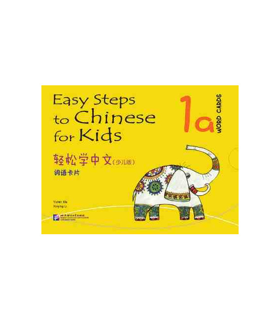 Easy Steps to Chinese for Kids- Word Cards 1A