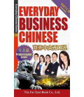 Everyday Business Chinese- Professional Level (inkl. CD MP3)
