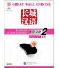 Great Wall Chinese - Textbook 2 (Enthält Audio-CD)