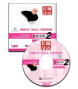 Great Wall Chinese - CD-ROM for Textbook 2