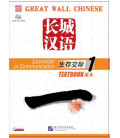 Great Wall Chinese - Textbook 1 (CD audio inclus)