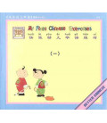 My First Chinese Words- Student Workbook Set (A+B)