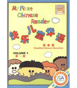 My First Chinese Reader- Student Textbook Band 1