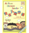 My First Chinese Reader- Student Textbook Vol 2