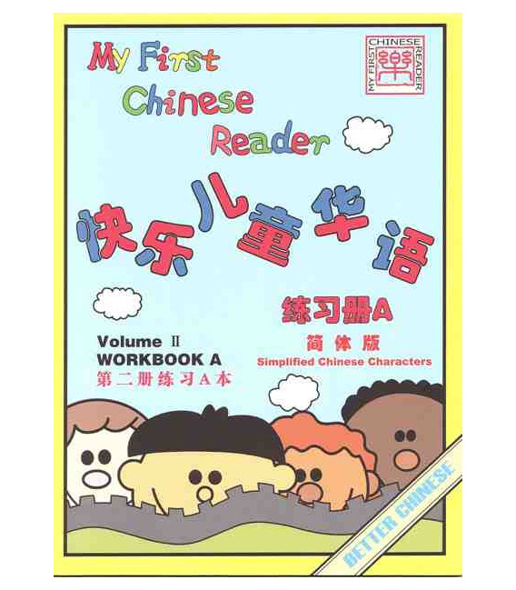 My First Chinese Reader- Student Workbook Set (2 books) Vol 2