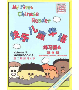 My First Chinese Reader- Student Workbook Set (2 books) Band 2