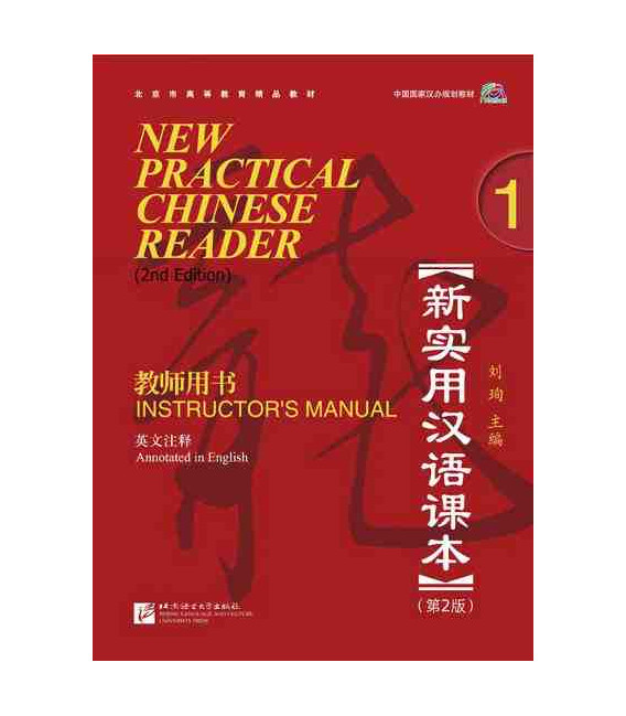 New Practical Chinese Reader 1. Instructor's Manual (2nd Edition) - Incluye CD