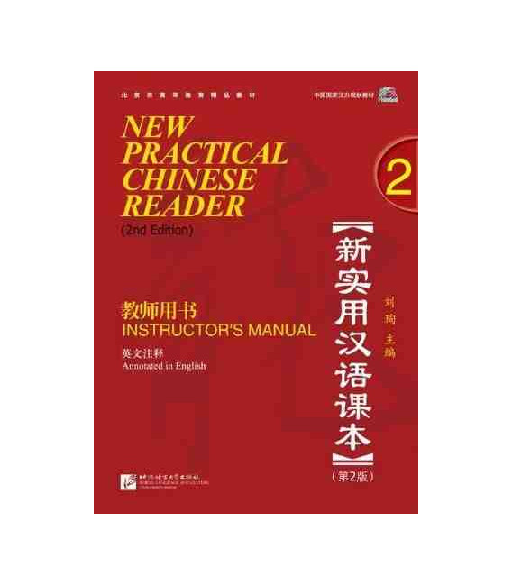 New Practical Chinese Reader 2. Instructor's Manual (2nd Edition) - CD incluso