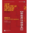 New Practical Chinese Reader 2. Instructor's Manual (2.Auflage) - CD inklusive