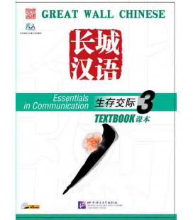 Great Wall Chinese - Textbook 3 (Incluye CD de audio)