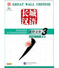 Great Wall Chinese - Textbook 3 (CD audio inclus)
