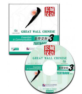 Great Wall Chinese - CD-ROM del Textbook 3