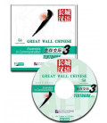 Great Wall Chinese - CD-ROM for Textbook 3