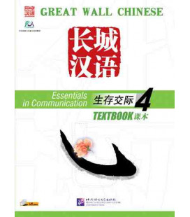 Great Wall Chinese - Textbook 4 (CD audio inclus)