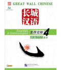 Great Wall Chinese - Textbook 4 (Enthält Audio-CD)