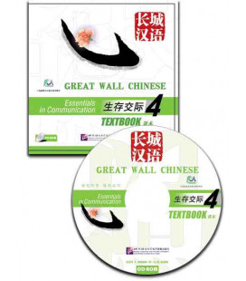 Great Wall Chinese - CD-ROM for Textbook 4