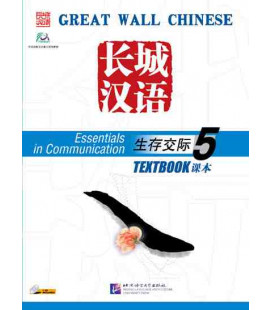 Great Wall Chinese - Textbook 5 (CD audio incluso)
