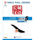 Great Wall Chinese - Textbook 5 (Enthält Audio-CD)