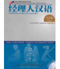 Chinese for Managers- Everyday Chinese- Volume 1 (2 CD inclusi)