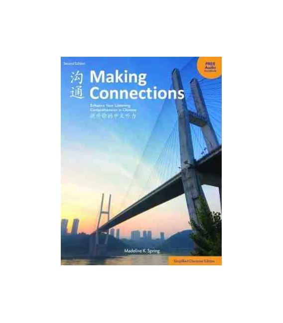 Making Connections (Second Edition-Simplified Chinese)- Téléchargement gratuit des enregistrements