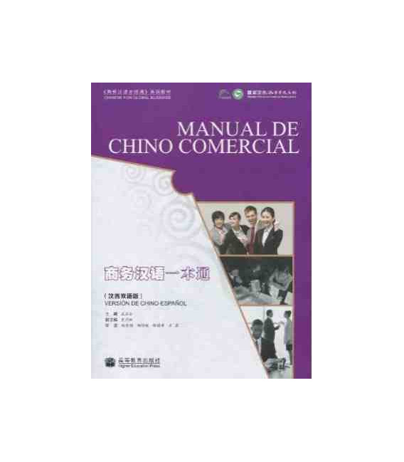 Manual de chino comercial