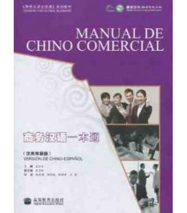 Manual de chino comercial (Anleitung zum Handelschinesisch)