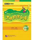 Rhythmic Chants for Learning Spoken Chinese Vol. 1 (CD inclus)