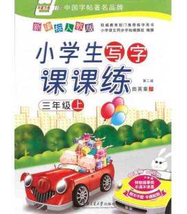 Quaderno di scrittura- Xiaoxuesheng xiezi kekelian 3. Part A