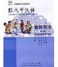 Aprende Chino Conmigo 2 - Lehrerbuch (Englische Version)