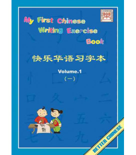 My First Chinese Writing Excercise Book - Simplified