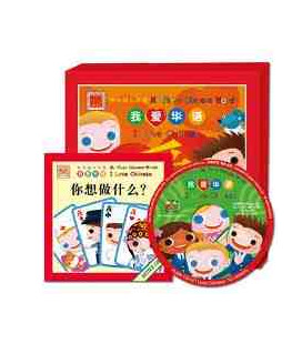 I Love Chinese 12 Storybooks- Simplified (Incluye CD)