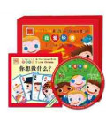 I Love Chinese 12 Storybooks- Simplified (CD inclus)
