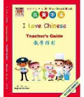 I Love Chinese- Teacher's Guide