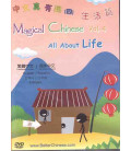 Magical Chinese Vol. 4 (DVD) All About Life