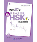 Winning in 30 Days- Simulated Test of the New HSK Level 1 (CD included MP3)
