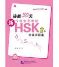 Winning in 30 Days- Simulated Test of the New HSK Level 2 (CD inclus MP3)