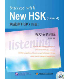 Success with the New HSK. Vol 4 (Simulated Listening Tests - CD inklusive MP3)