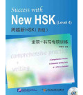 Success with the New HSK. Vol 4 (Comprehensive Practice & Writing)